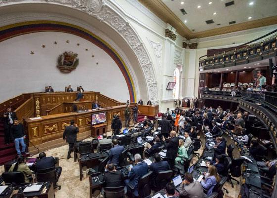 VenAmérica Respalda Los Valientes Acuerdos De La Asamblea Nacional